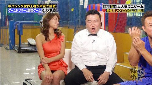 久松郁実パンチラ