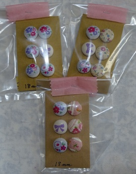 15くるみボタン4-2