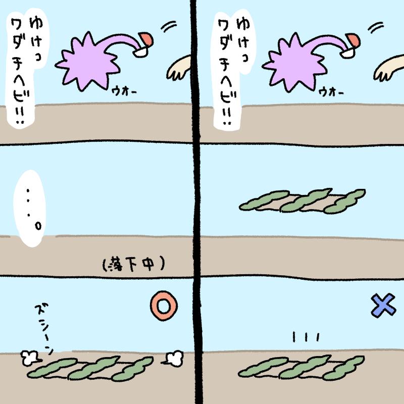 登場ワダチヘビ