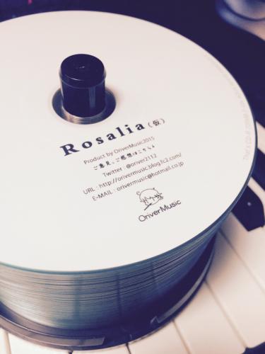 rosaliaテスト