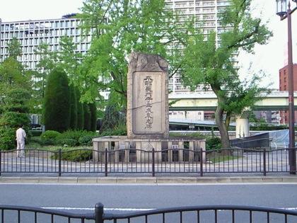 kimuranagatonokamishigenariNEC_0228.jpg