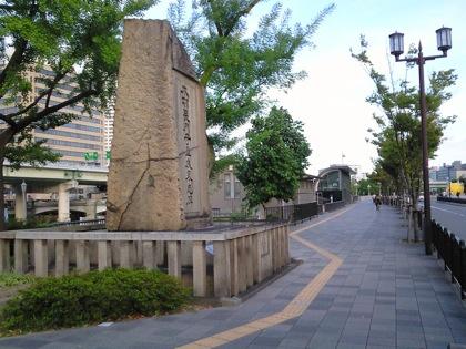 kimuranagatonokamishigenariNEC_0232.jpg