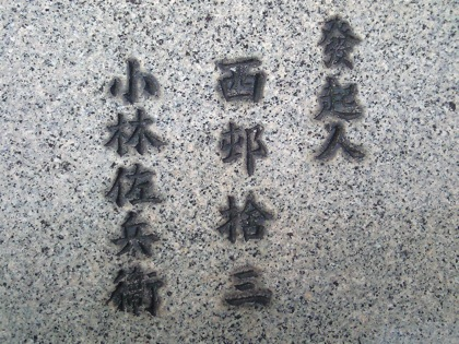 kimuranagatonokamishigenariNEC_0235.jpg