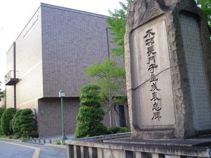 kimuranagatonokamishigenariNEC_0239.jpg