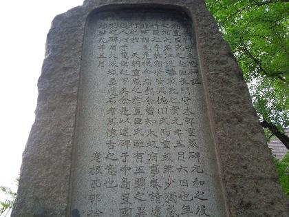 kimuranagatonokamishigenariNEC_0240.jpg