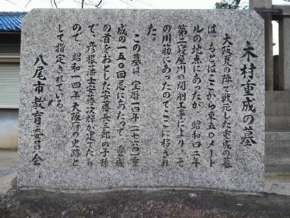 kimurasigenarinohakaDCIM0974.jpg