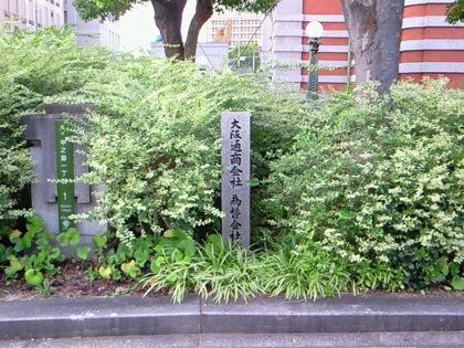 osakatsushoNEC_0210.jpg