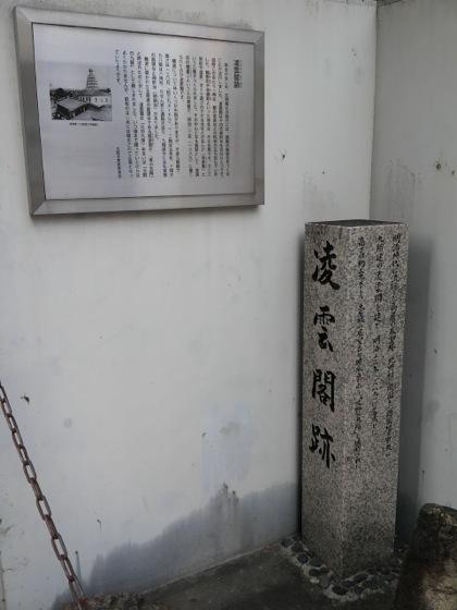 ryounkakuatoDCIM0096.jpg