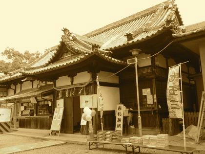 shikinagayoshijinjyaDCIM0149_20151201040444804.jpg