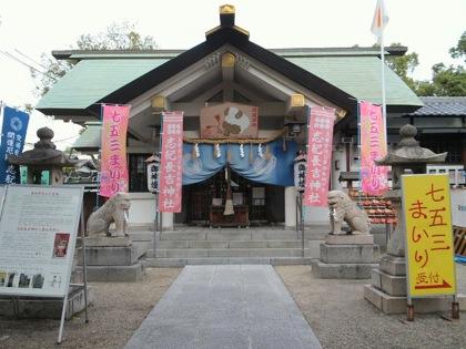 shikinagayoshijinjyaDCIM0151.jpg