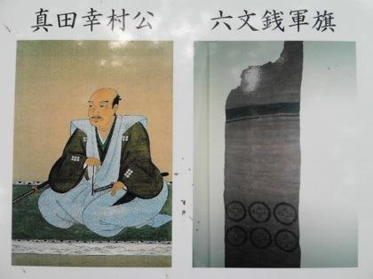 shikinagayoshijinjyaDCIM0158.jpg