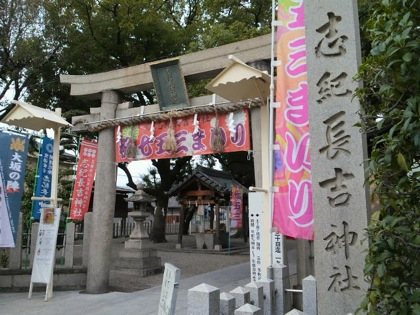 shikinagayoshijinjyaDCIM0184.jpg
