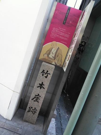 takemotozaDCIM0716.jpg