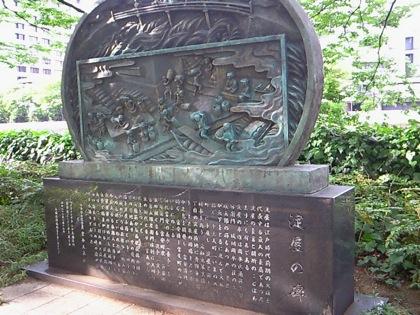 yodoyanoyashikiatoNEC_0105.jpg