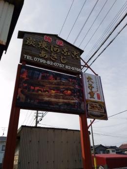 AwajiAsaji_006_org.jpg
