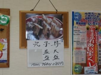 AwajiAsaji_008_org.jpg