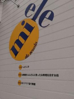 AwajiMiele_001_org.jpg