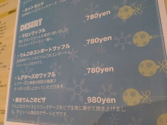 AwajiMiele_003_org.jpg