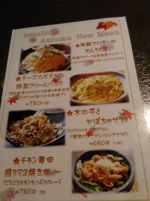 CocoiroKishiwada_005_org.jpg
