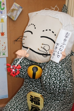 Fukimodoshi_006_org.jpg