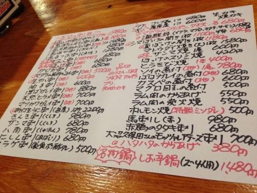HakodateSanko_002_org2.jpg