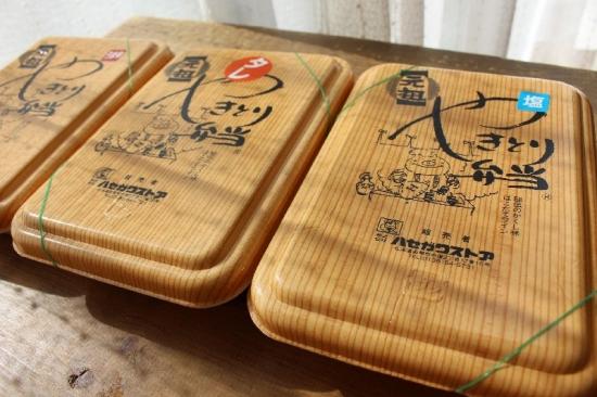 HasegawaBayArea_001_org.jpg