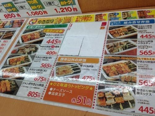 HasegawaBayArea_006_org2.jpg