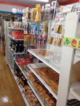 HasegawaBayArea_008_org.jpg