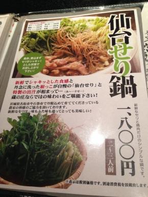 KuranoshoHonten_001_org.jpg