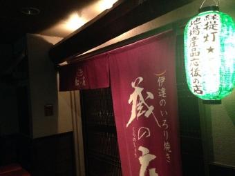 KuranoshoHonten_012_org.jpg