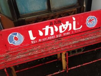 MorimachiShibata_002_org.jpg