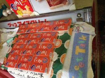 MorimachiShibata_004_org2.jpg