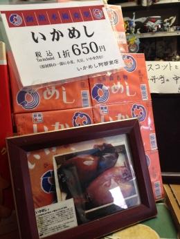 MorimachiShibata_005_org.jpg