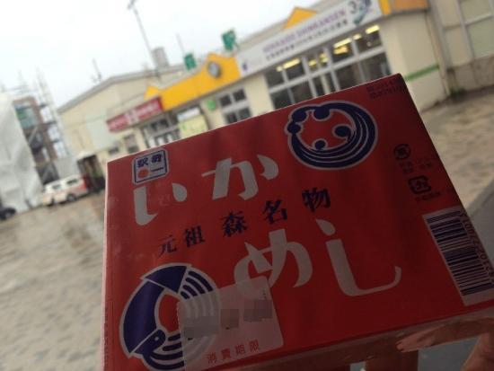 MorimachiShibata_006_org.jpg