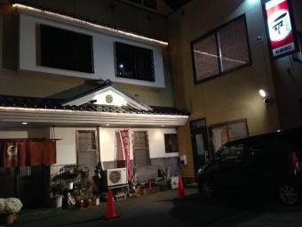 MuroranIppeiToyako_000_org.jpg