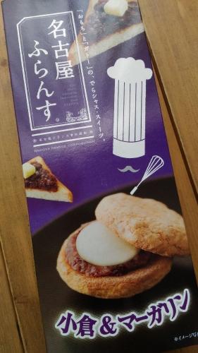 NagoyaFrance_002_org2.jpg