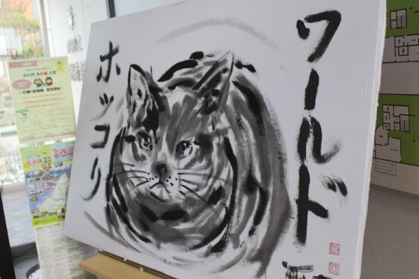 Nekobijyutsukan_003_org.jpg
