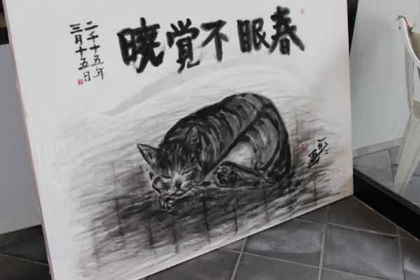Nekobijyutsukan_008_org.jpg