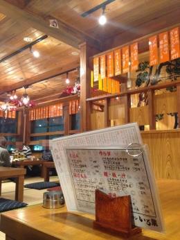 OimachiIroha_001_org.jpg