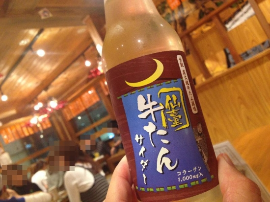 OimachiIroha_013_org.jpg