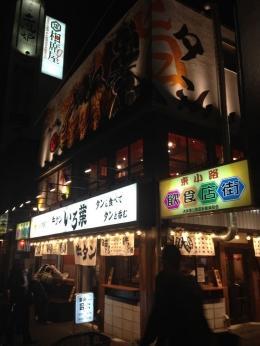 OimachiIroha_016_org.jpg