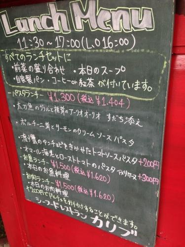 SakaiHigashiCalib_000_org.jpg