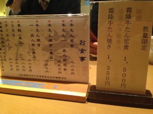 SendaiWaka_000_org.jpg