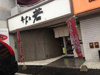 SendaiWaka_005_org.jpg