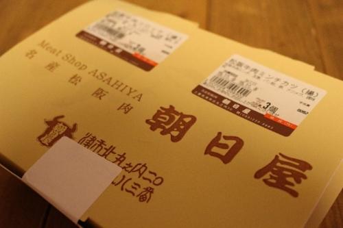 TsuAsahiya_000_org.jpg