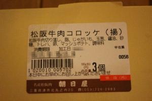 TsuAsahiya_001_org.jpg