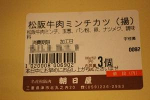 TsuAsahiya_002_org.jpg