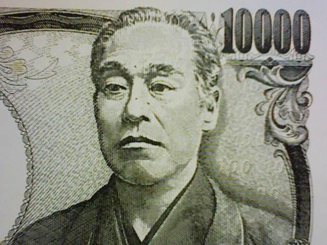 yukichi2.jpg
