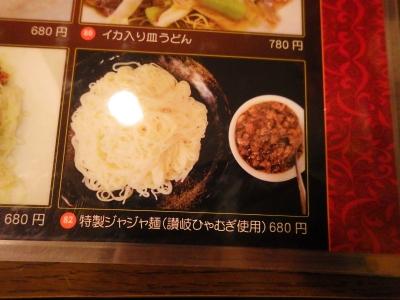 米だああああああああ!! (1)