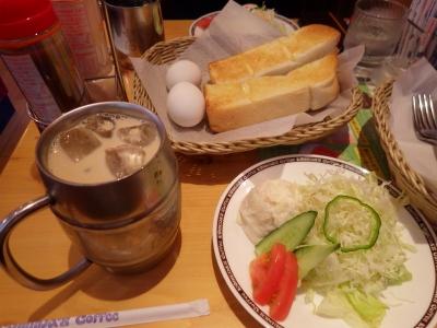米だああああああああ!! (13)